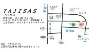 TAJISAS地図