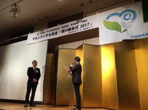 2017青年部卒業式_170417_0032