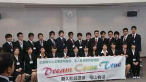 DSC_0187