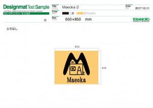 Maeokaテスト2